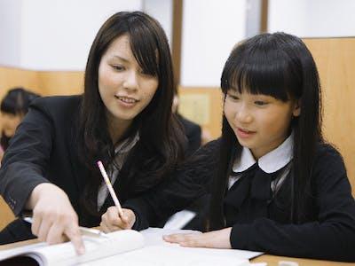個別指導Axis 梅ヶ丘校の画像・写真