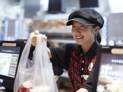 日本KFCホールディングス株式会社の画像・写真