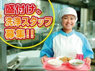 一冨士フードサービス株式会社九州支社の画像・写真