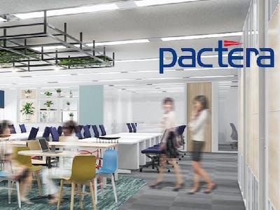 パクテラ・テクノロジー・ジャパン株式会社の画像・写真