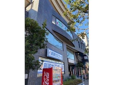 (株)正伸塾H・Dの画像・写真