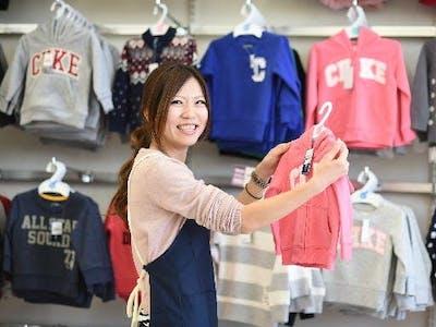株式会社西松屋チェーンの画像・写真