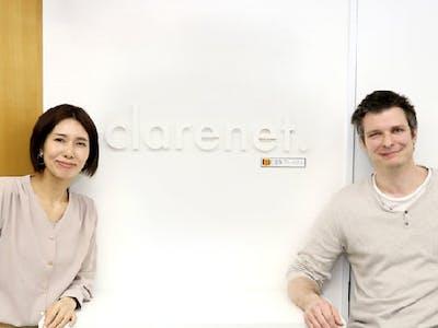 株式会社クレアネットの画像・写真