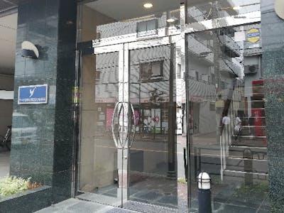 ヤマダ総合公認会計士事務所の画像・写真