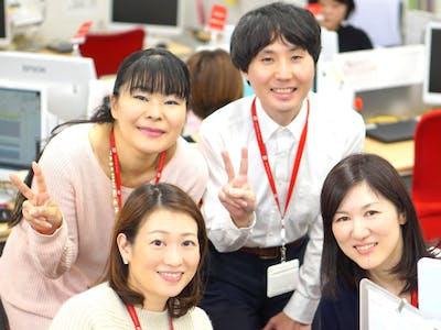 株式会社日本テレシステムの画像・写真