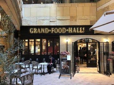 株式会社グランドフードホールの画像・写真