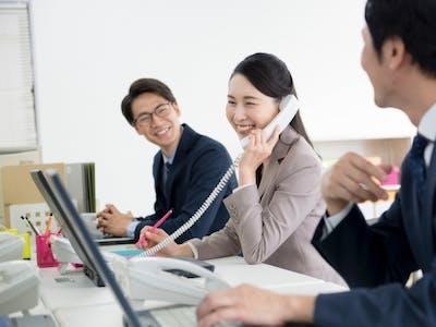 林総合会計事務所の画像・写真