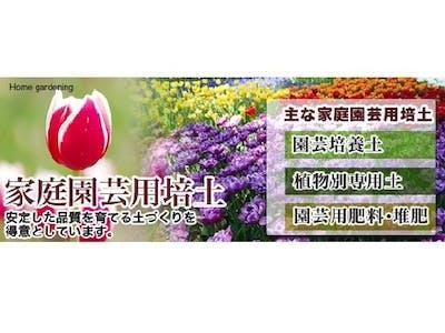 株式会社大石物産の画像・写真