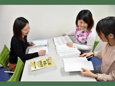 福井規之税理士事務所の画像・写真