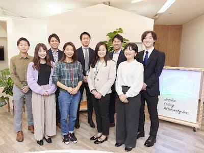 日本リビング保証株式会社の画像・写真