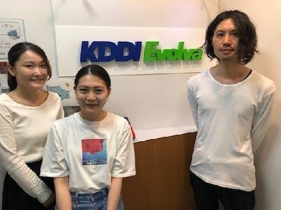 株式会社KDDIエボルバの画像・写真