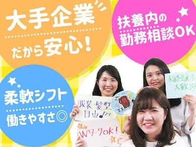 NHK営業サービス株式会社の画像・写真