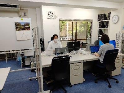 田村輝久税理士事務所の画像・写真