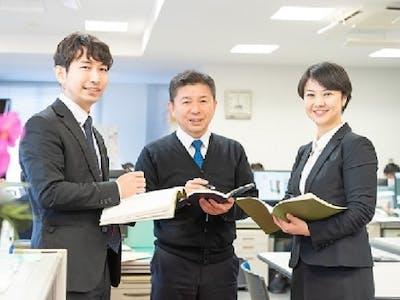 税理士法人和敬会つくば事務所の画像・写真
