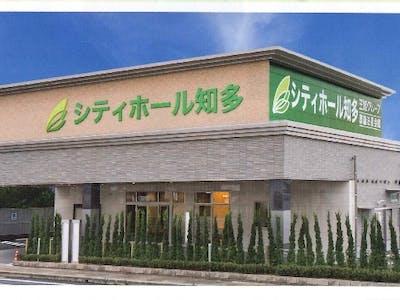 玉姫グループ(株)愛知スタッフの画像・写真