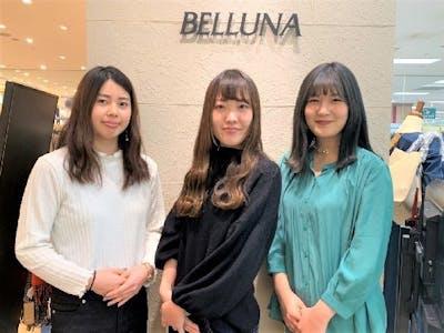 株式会社ベルーナユナイテッドの画像・写真