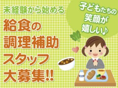 株式会社 東洋食品の画像・写真
