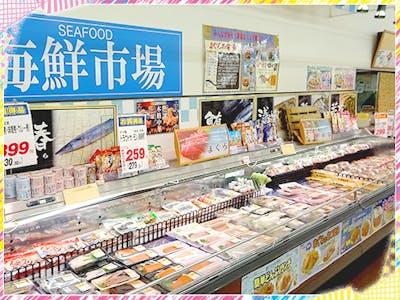 スーパーバリュー志茂店の画像・写真