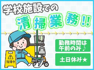 太平ビルサービス株式会社 札幌支店の画像・写真