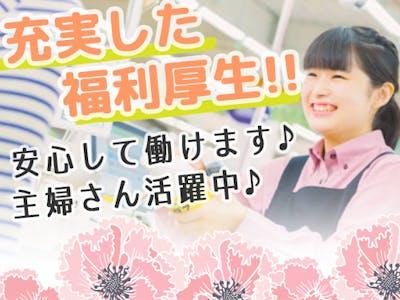 株式会社ジョイフルエーケーの画像・写真