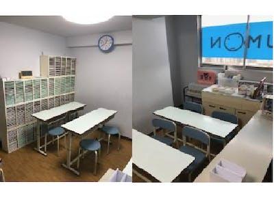 公文式日進ハピネス教室の画像・写真