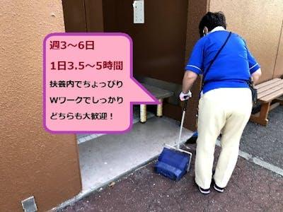 株式会社ザイマックス北海道の画像・写真