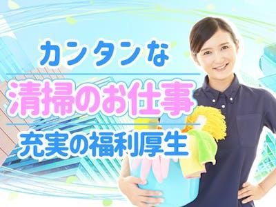 北海道ビルサービス株式会社の画像・写真