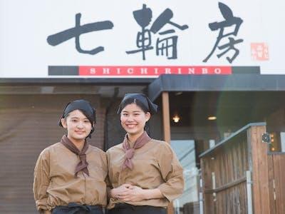 株式会社安楽亭の画像・写真