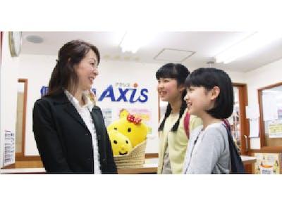 個別指導Axis 邑久校の画像・写真