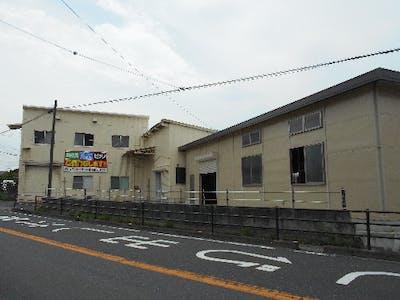 株式会社浜名トレードの画像・写真