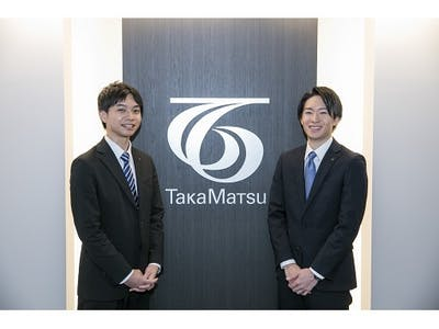 髙松建設株式会社の画像・写真