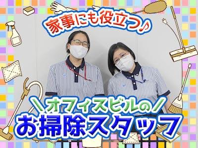 東京美装興業株式会社 東京第二支店の画像・写真