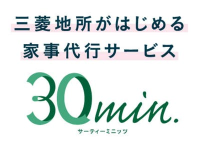 三菱地所株式会社の画像・写真