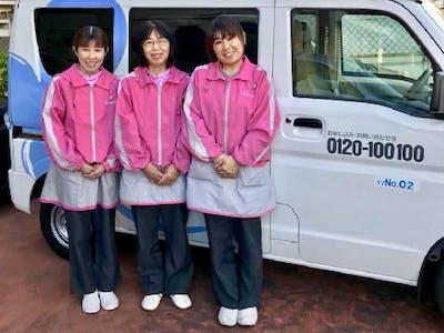 株式会社ダスキン信栄の画像・写真