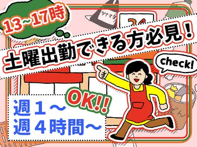 セブン-イレブン 芦屋打出駅南店の画像・写真