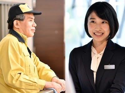 株式会社 長谷工コミュニティの画像・写真