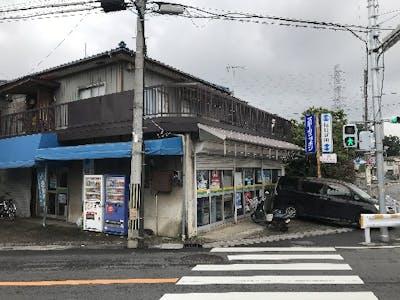 毎日新聞川口北部販売所の画像・写真