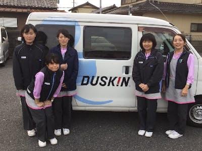 ダスキン横代支店の画像・写真