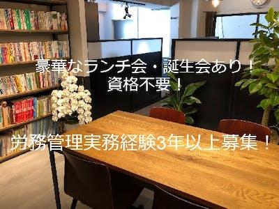 木蓮経営法律事務所の画像・写真