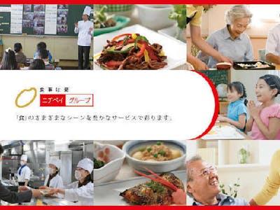 株式会社日米クックの画像・写真