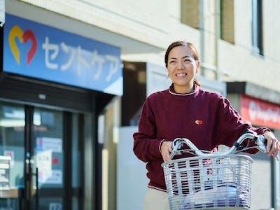 セントケア神奈川株式会社の画像・写真