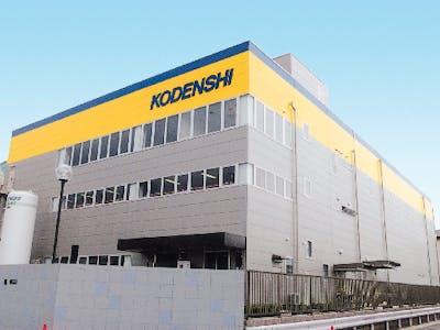 コーデンシ株式会社の画像・写真