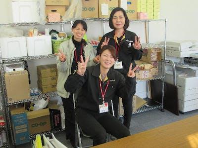 よつ葉生活協同組合の画像・写真