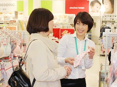 株式会社赤ちゃん本舗の画像・写真
