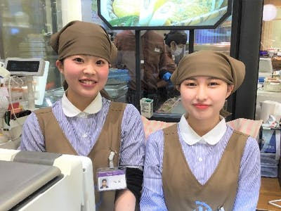 大寅蒲鉾株式会社の画像・写真