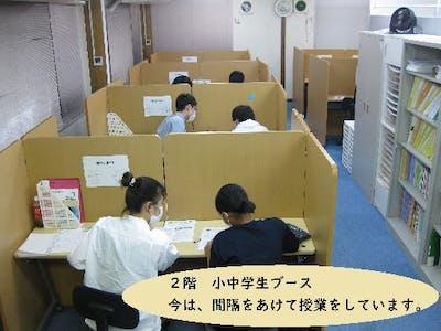 スクールIE塩尻駅前校の画像・写真