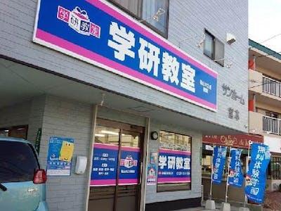 株式会社学研エデュケーショナル 北日本エリアの画像・写真