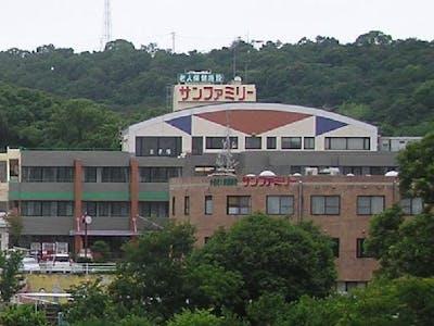 社会福祉法人甘木山学園 介護老人保健施設サンファミリーの画像・写真