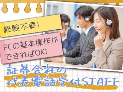 株式会社ジャパン・ビジネス・サービスの画像・写真