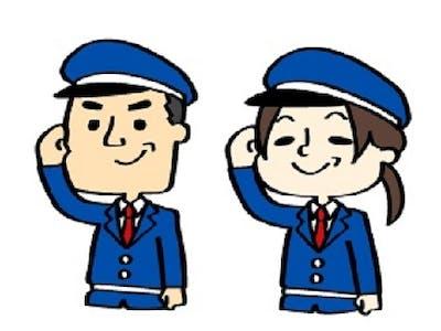 株式会社セイバーセキュリティの画像・写真